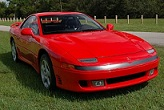 1992 Mitsubishi 3000gt Vr4 Will Ship